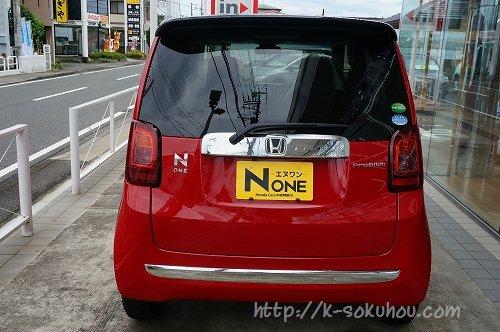 N-ONELOW画像0016