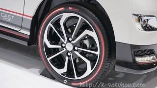 タイヤサイズの違いを検証|キャストスポーツとアルトターボRS比較3