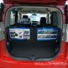 スペーシアと新型ソリオの荷室比較1|荷室サイズが広いのはどっち!?