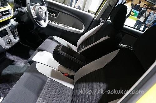 キャストアクティバ特別仕様車0004
