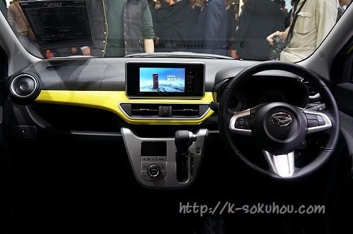 キャストアクティバ特別仕様車0006
