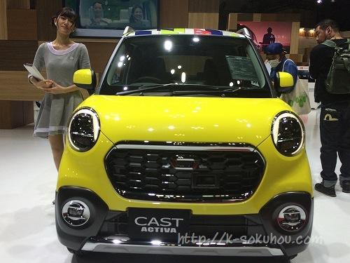 キャストアクティバ特別仕様車0009