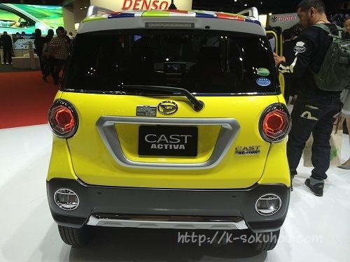 キャストアクティバ特別仕様車0011