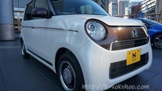 Nワンの特別仕様車SSブラウンの外装、標準車との違い&変更点は?