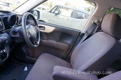 Nワン特別仕様車ブラウン画像0028