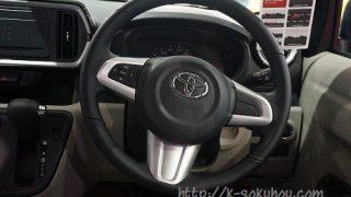 【キャストにソックリ!?】トヨタ新型パッソのハンドル画像レビュー