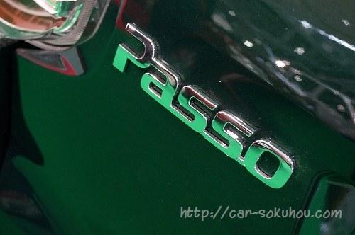 新型パッソ画像0234
