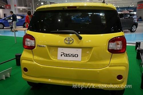 トヨタ新型パッソ画像0216
