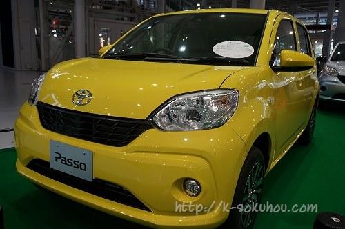 トヨタ新型パッソ画像0220