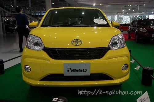 トヨタ新型パッソ画像0223