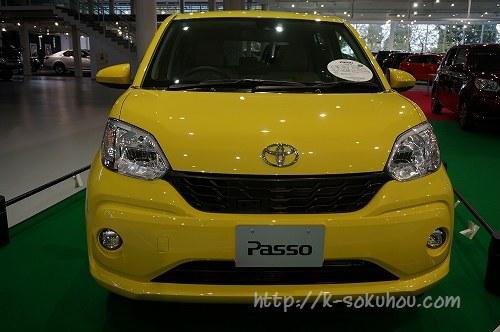 トヨタ新型パッソ画像0224