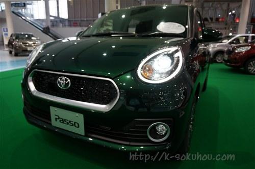 トヨタ新型パッソ画像0615-0002