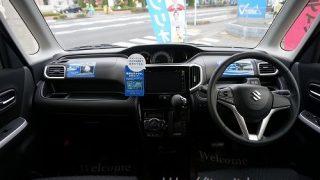 新型ソリオの標準モデルとバンディット【内装の違いは何がある?】