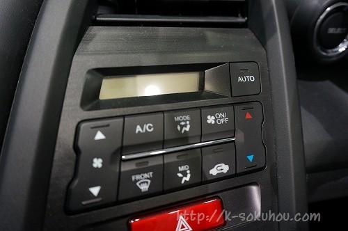 S660画像0063