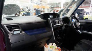 トヨタの新型タンクとルーミー内装・インテリアに違いは?