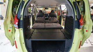 新型フリード プラスの荷室【標準車との広さ・デザインの違いを比較】