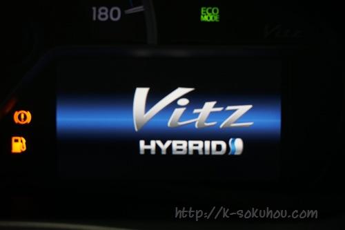 ヴィッツ画像-2433