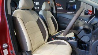 日産ノートe-POWERの運転席が大きいって本当!?【サイズを確認してみた】