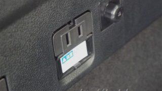 トヨタ新型C-HRのコンセントは何個装着できる?【HV車のオプション設定】