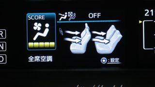 新型プリウスPHVのヒーター&エアコンは実はスゴイ!?【魅力&メリット】
