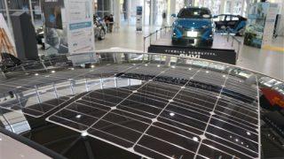 【内装が変わる!?】新型プリウスPHVのソーラーパネルを装備する時の注意点