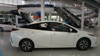 おすすめグレードは何?トヨタ新型プリウスPHVの購入ガイド