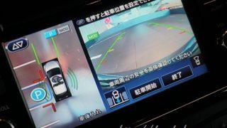 新型リーフXグレードのオプション【自動運転と自動駐車のどっちが良い?】