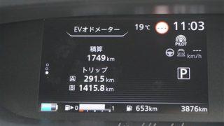 標識認識機能がe-POWERとガソリン車で違う!?新型セレナの安全装備