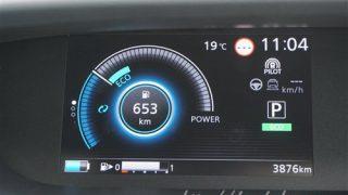 新型セレナe-POWERのワンペダル走行【航続可能距離が伸びない?】