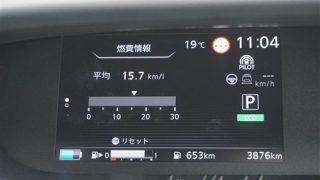 【ガソリン車と違いが!?】新型セレナe-POWERの安全装備を比較